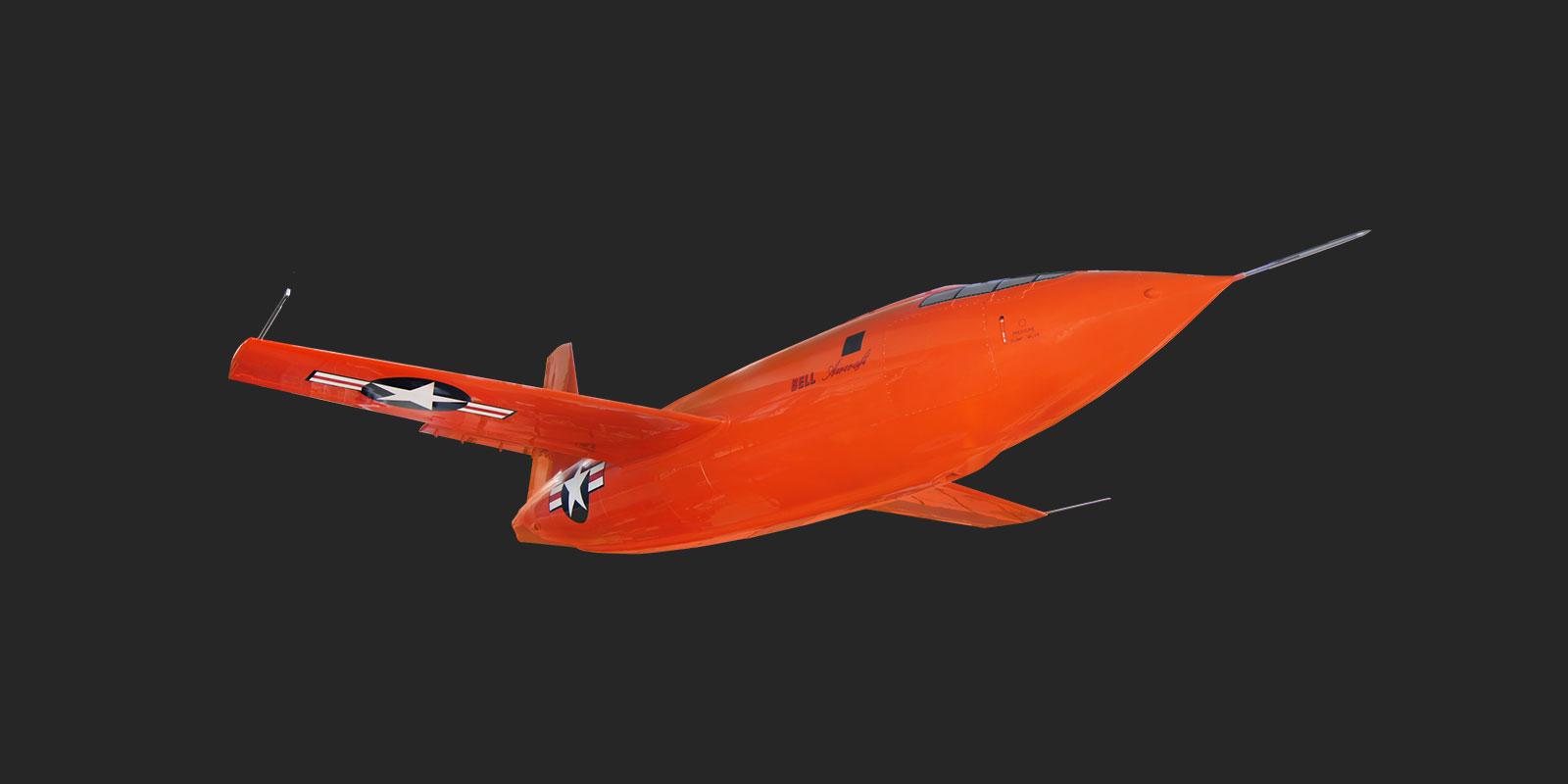Niagara Aerospace Museum